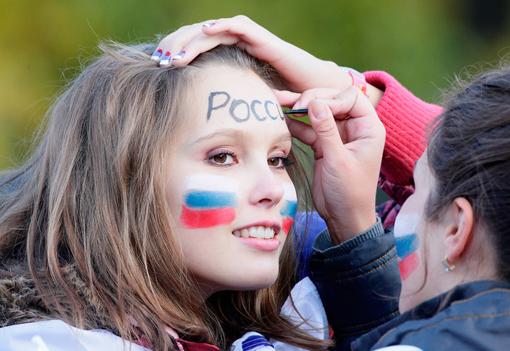 русское фото молодежное