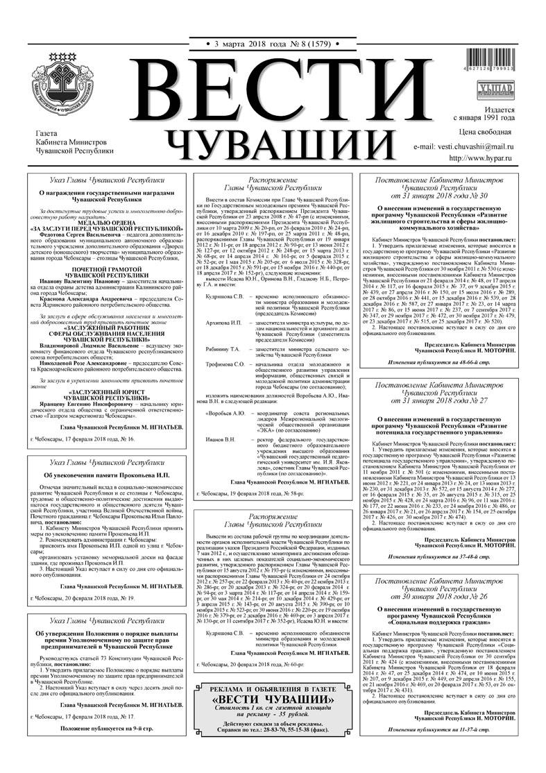 Документы департамент культуры.