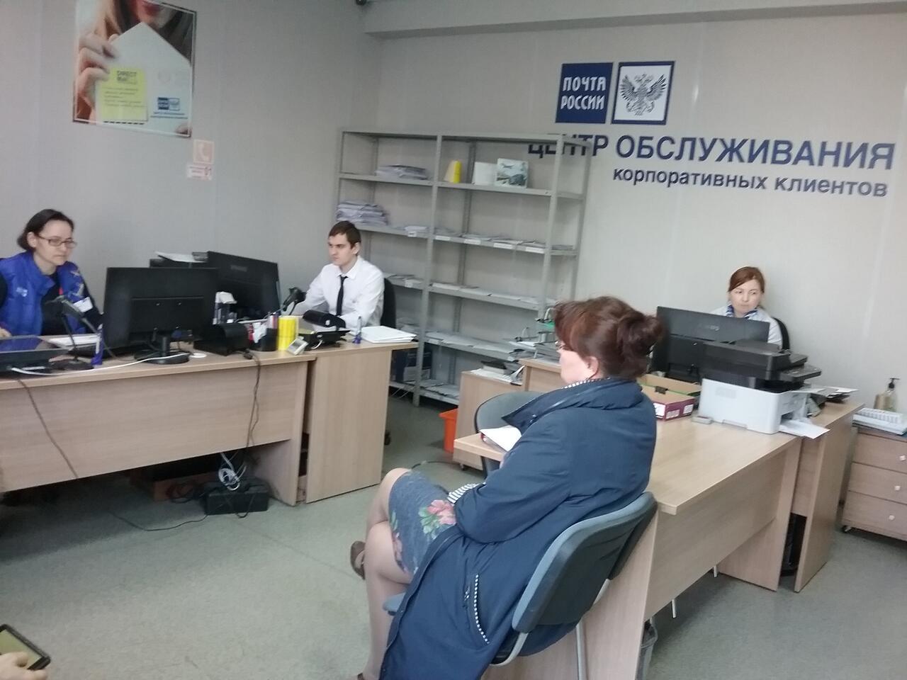 Клиенты в центре обслуживания юрлиц
